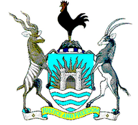 Chief Security Officer: Grade  : Mutare City Council